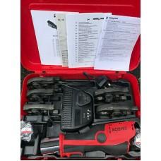 SET ACO103 230V (2x 1,5Ah) LDG, 5 PB1M15-35 NP, tool box